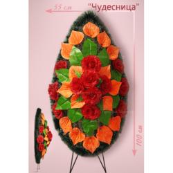 №26 Венок Эконом «Чудесница»