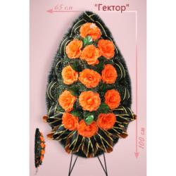 №33 Венок Стандарт «Гектор»