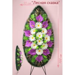 №19 Венок «Лесная сказка»