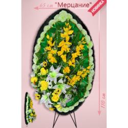 №53 Венок Оптима «Мерцание»