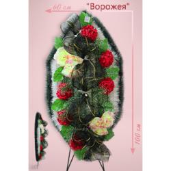 №43 Венок Промо «Ворожея»