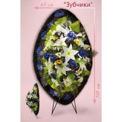 """№7 Венок Элит """"Зубчики"""""""