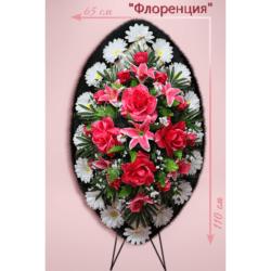 """№13 Венок Элит """"Флоренция"""""""