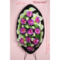 №50 Венок Оптима «Косичка»