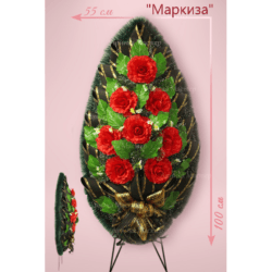 №22 Венок Эконом «Маркиза»