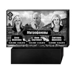 №59 Телевизор трапеция